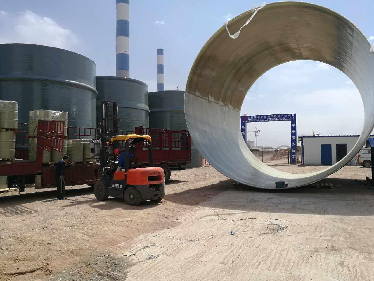 大唐五彩湾直径7.2米,高度240米玻璃钢烟囱内筒2支
